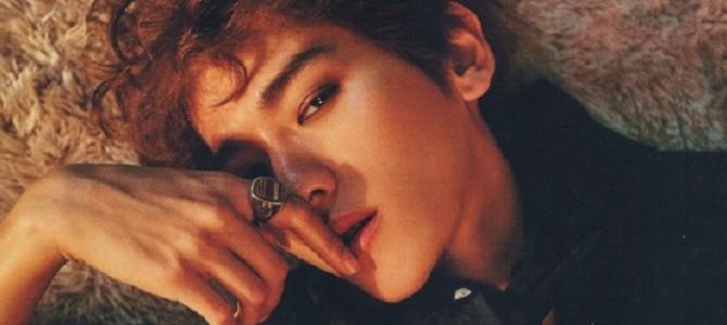 Baekhyun na edição de outubro da revista Nylon