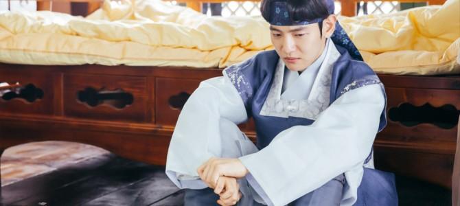 Reações dos netizens com a atuação de Baekhyun no episódio 9 de Moon Lovers