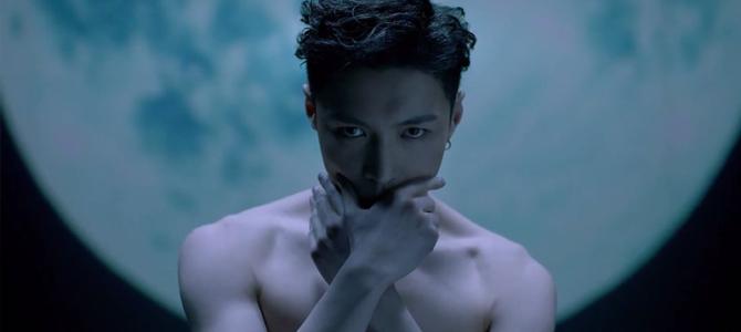 "É lançado o MV e mini álbum ""LOSE CONTROL"" de Lay"
