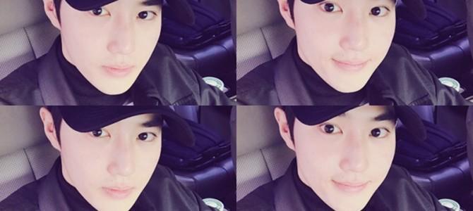 Atualização de Suho no site do EXO-L