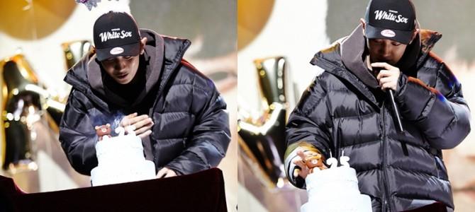 Atualização do Staff Diary no site do EXO-L