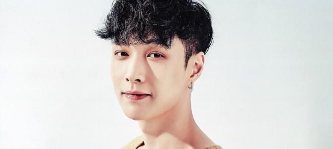 Mensagem Especial de Inverno do Lay no site oficial do EXO-L