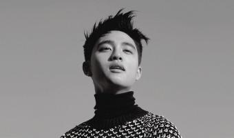 Atualização de D.O. no site do EXO-L