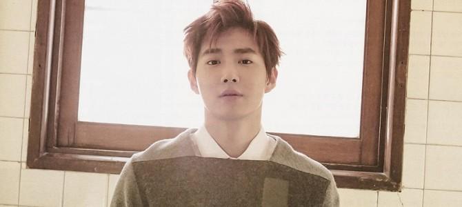 Mensagem Especial de Inverno do Suho no site oficial do EXO-L