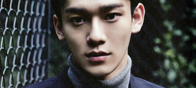 Mensagem Especial de Inverno do Chen no site oficial do EXO-L