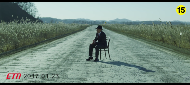 É lançado o MV e a música da dupla Dynamic Duo com participação de Chen