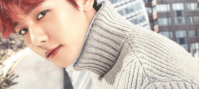 Mensagem Especial de Inverno do Baekhyun no site oficial do EXO-L