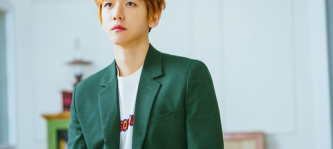 Baekhyun lançará uma faixa solo chamada '바래다줄게 (Take You Home)'