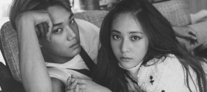 Kai e Krystal terminam seu relacionamento